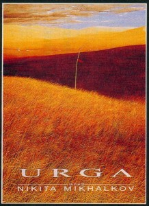 "Affiche du film ""Urga"""
