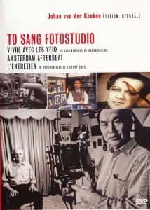"Affiche du film ""To Sang Fotostudio"""