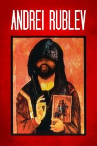 """Affiche du film """"Andreï Roublev"""""""
