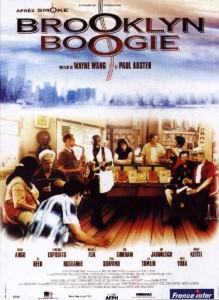 "Affiche du film ""Brooklyn Boogie"""