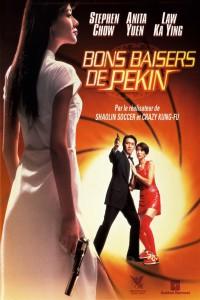 """Affiche du film """"Bons baisers de Pékin"""""""
