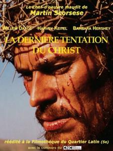 """Affiche du film """"La dernière tentation du Christ"""""""