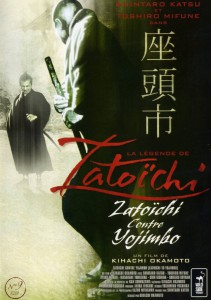 "Affiche du film ""La Légende de Zatoïchi : Vol. 20 - Zatoïchi contre Yojimbo"""
