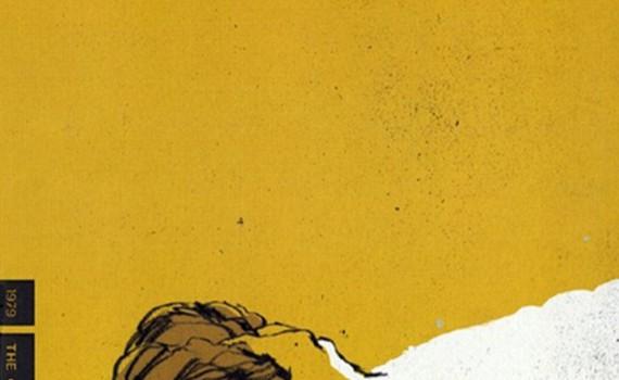 """Affiche du film """"Le Malin"""""""