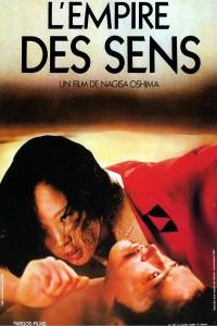 """Affiche du film """"L'empire des sens"""""""