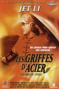 """Affiche du film """"Les Griffes d'acier"""""""