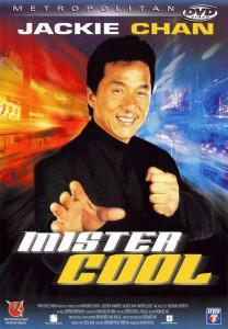 """Affiche du film """"Mister Cool"""""""