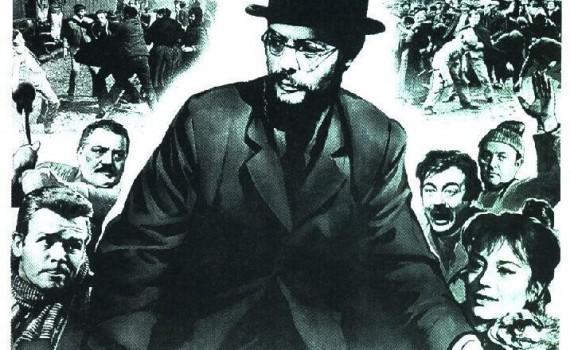 """Affiche du film """"Les Camarades"""""""