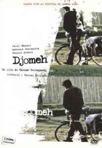 """Affiche du film """"Djomeh"""""""