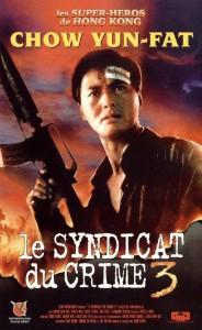 """Affiche du film """"Le Syndicat du crime 3"""""""