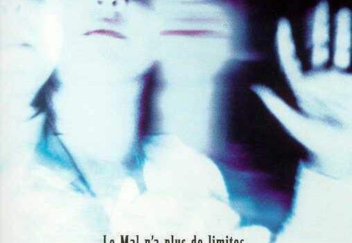 """Affiche du film """"La Secte sans nom"""""""