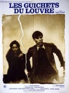 """Affiche du film """"Les guichets du Louvre"""""""