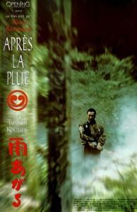"""Affiche du film """"Après la pluie"""""""