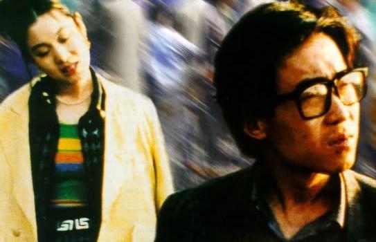 """Affiche du film """"Xiao Wu"""""""