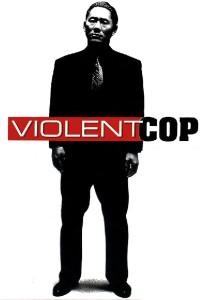 """Affiche du film """"Violent cop"""""""