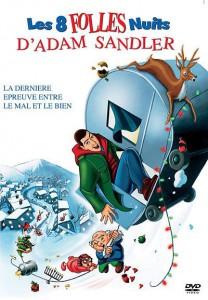 """Affiche du film """"Les huit folles nuits d'Adam Sandler"""""""
