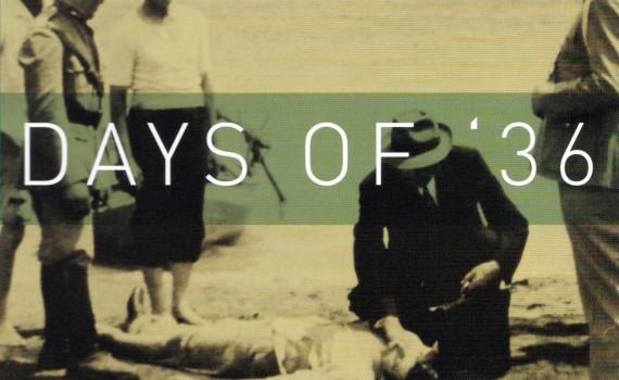 """Affiche du film """"Μέρες του '36"""""""