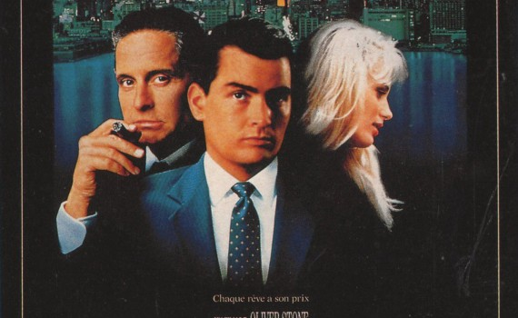 "Affiche du film ""Wall Street"""