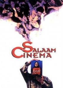 """Affiche du film """"Salaam Cinema"""""""