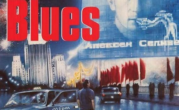 """Affiche du film """"Taxi blues"""""""