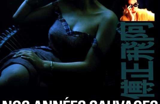 """Affiche du film """"Nos années sauvages"""""""
