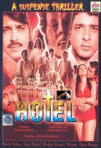 "Affiche du film ""Hotel"""