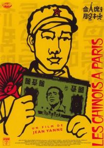 """Affiche du film """"Les Chinois à Paris"""""""