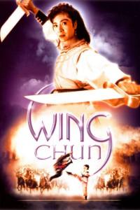 """Affiche du film """"Wing Chun"""""""