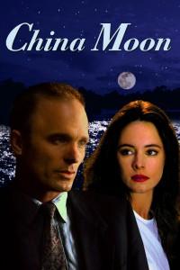 """Affiche du film """"Lune rouge"""""""
