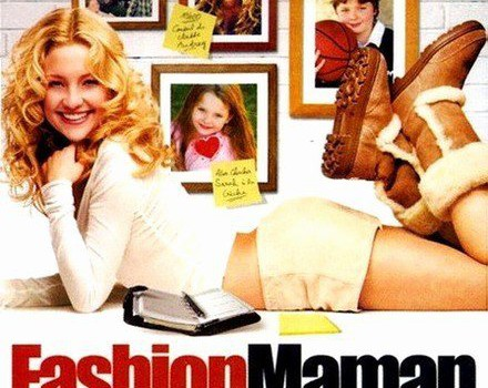 "Affiche du film ""Fashion Maman"""