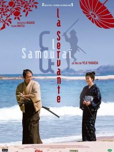 """Affiche du film """"la servante et le samouraï"""""""