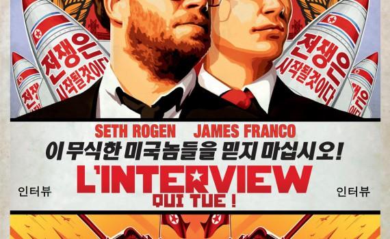 """Affiche du film """"L'Interview qui tue !"""""""