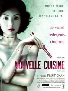 """Affiche du film """"Nouvelle cuisine"""""""