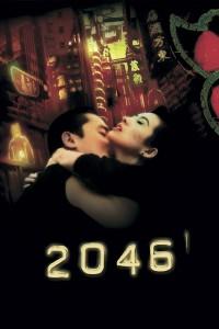 "Affiche du film ""2046"""