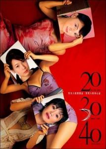 "Affiche du film ""20 30 40"""