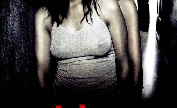 """Affiche du film """"Next Door"""""""