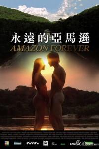 "Affiche du film ""Amazon Forever"""