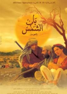 "Affiche du film ""Bab el shams"""