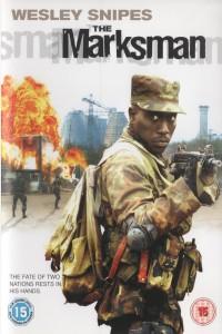 "Affiche du film ""Nuclear Target"""