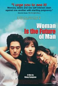 """Affiche du film """"여자는 남자의 미래다"""""""