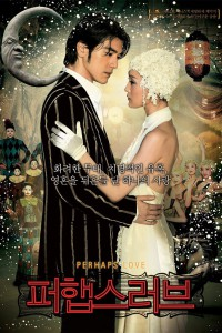 """Affiche du film """"Perhaps Love"""""""