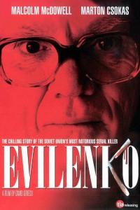 """Affiche du film """"Evilenko"""""""