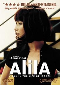 "Affiche du film ""Alila"""