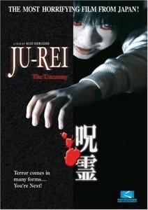 """Affiche du film """"Ju-rei la malediction"""""""