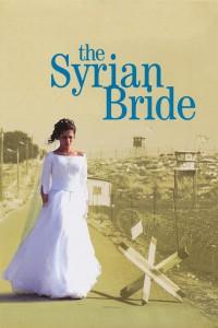 """Affiche du film """"La Fiancée syrienne"""""""