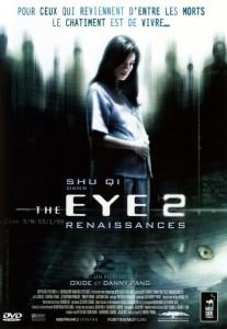 """Affiche du film """"The Eye 2 : Renaissances"""""""