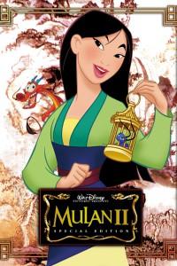 """Affiche du film """"Mulan 2 (la mission de l'Empereur)"""""""