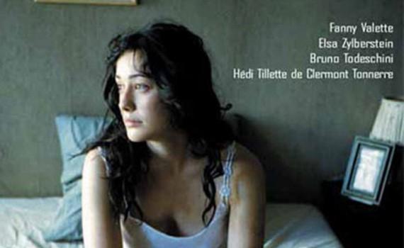 """Affiche du film """"La Petite Jérusalem"""""""
