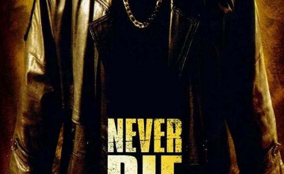 """Affiche du film """"Never Die Alone"""""""