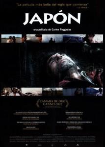"""Affiche du film """"Japón"""""""